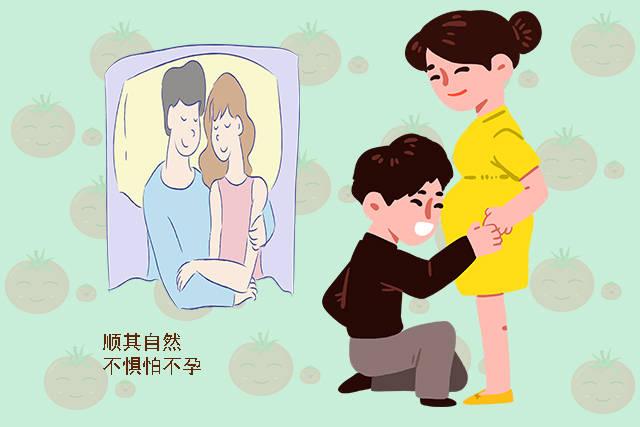 备孕许久却迟迟怀不上娃,背后原因很一致:女性就该好好爱自己!