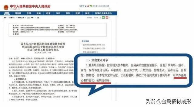 """《【天富注册登录】解禁!展览活动""""枕戈待旦""""》"""