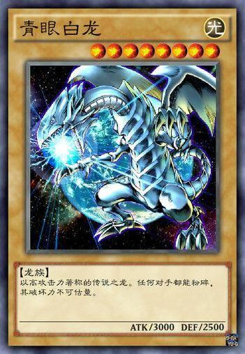 游戏王怪兽俗称盘点(1)
