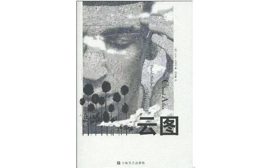 比尔 盖茨公布夏季书单,其中8部作品已引进中国图片