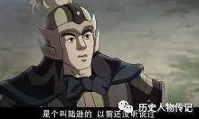 三国演义动画版 关平形象图片
