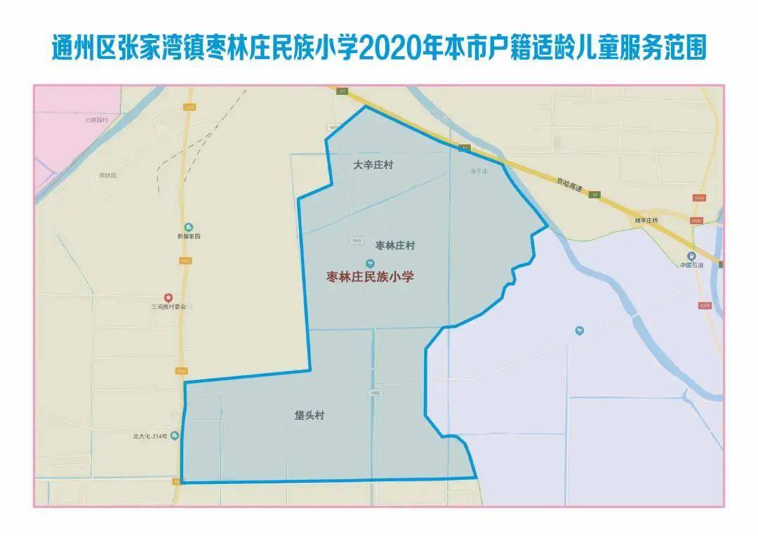 2020曹县各乡镇gdp_江苏人均GDP 外资 人均收入均强于广东,中国真正的富裕强省