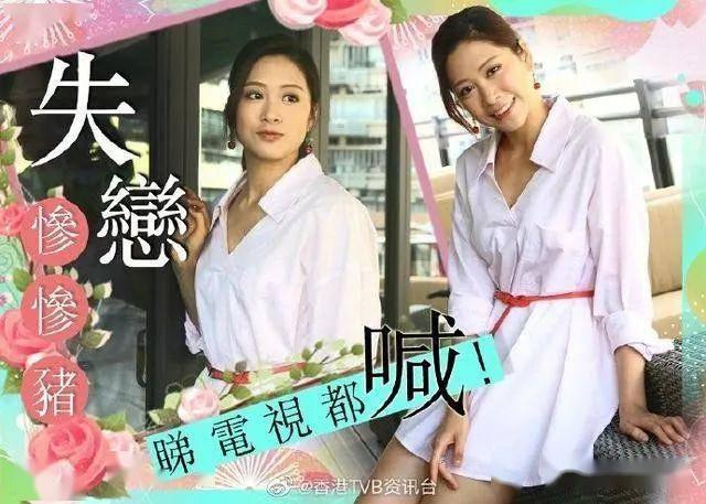 被赞是小佘诗曼 闺密是李泽楷现任女友 TVB小
