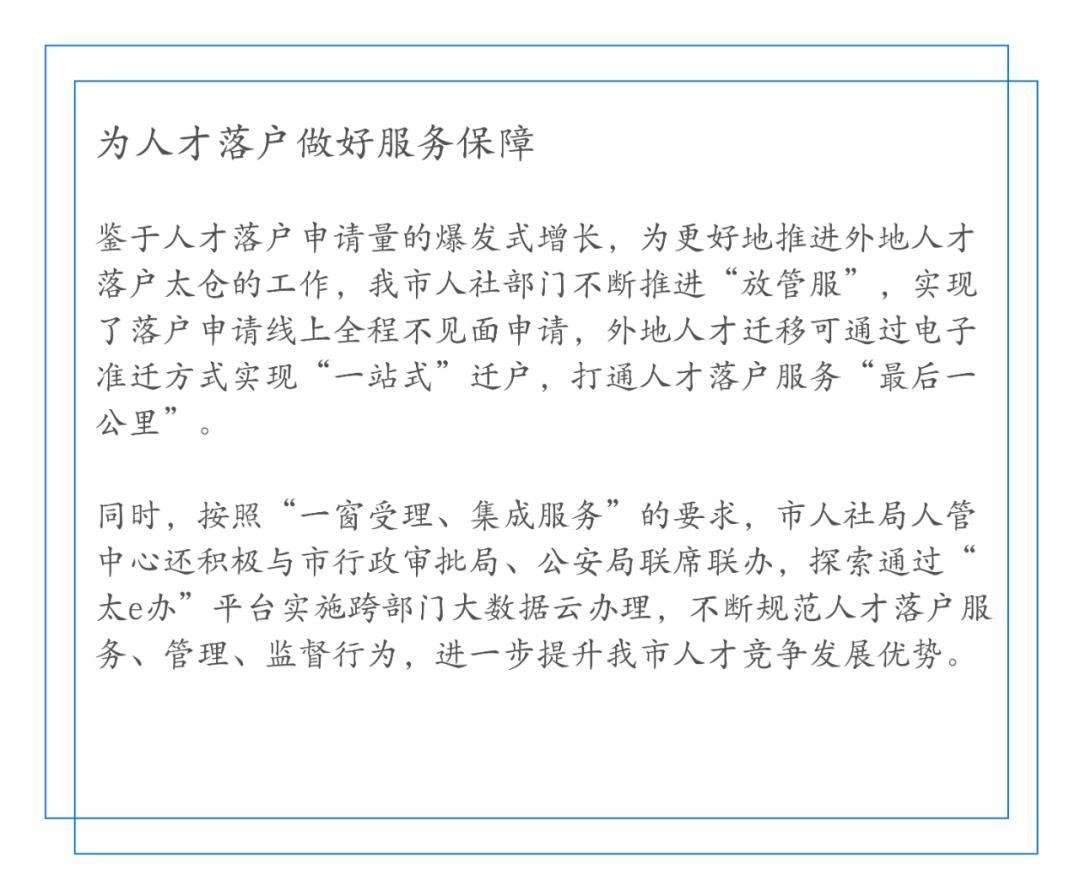 太仓人口减少_太仓沙溪古镇图片(3)