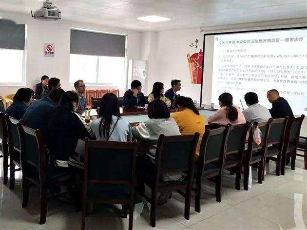 岚皋县疾控中心扎实开展基本公卫服务项目业务培训
