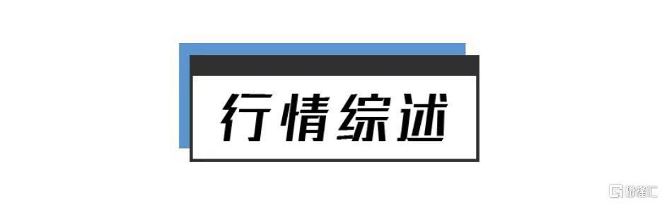早报 | 深夜中概股集体暴跌!重磅刷屏!中国疫苗全球领跑!发布全球首个人体临床数据;阿里巴巴GMV破1万亿美元