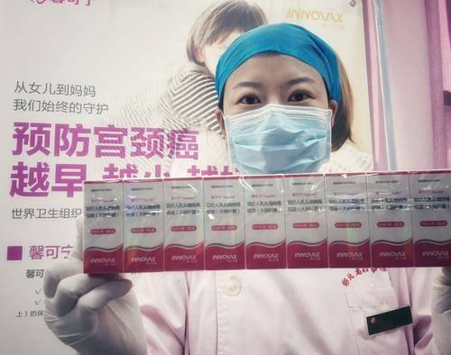 国产HPV疫苗上市 专家称纳入国家免疫计划可能性小
