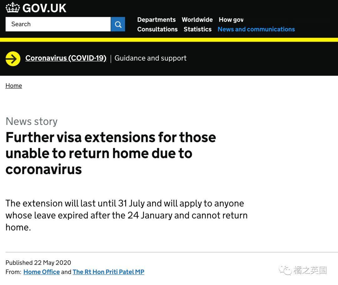 6月开始,所有人进入英国强制隔离14天,英国签证自动延期_中欧新闻_欧洲中文网