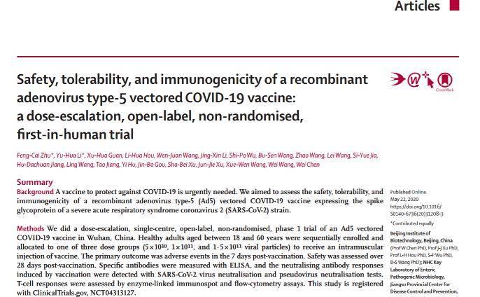 陈薇称病毒变异对疫苗无明显影响究竟怎么回事?陈薇称病毒变异对疫苗无明显影响时间过程详解