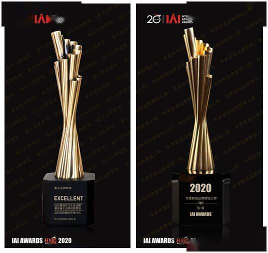 远东连获IAI国际广告奖两大奖项,以创新力成就雇主品牌活动典范
