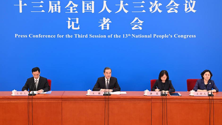 特朗普表达与金正恩对话意愿,王毅回应