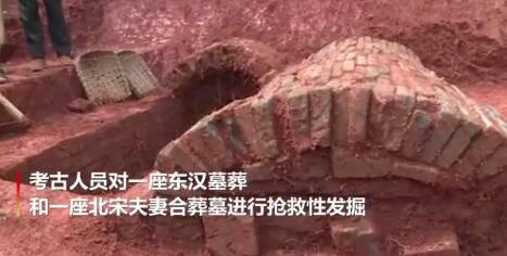 古墓发现过仙桥 过仙桥是什么意思?