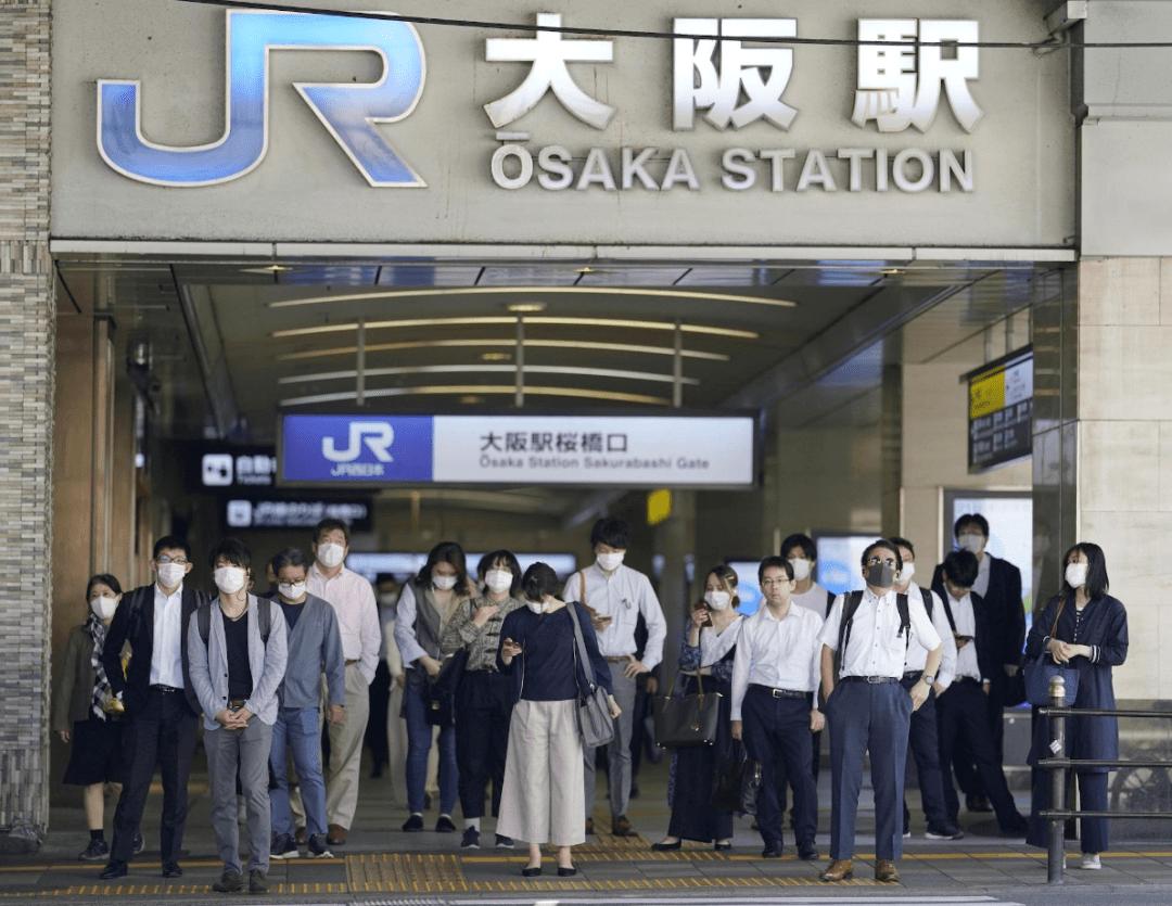緊急 大阪 事態 解除 府 宣言