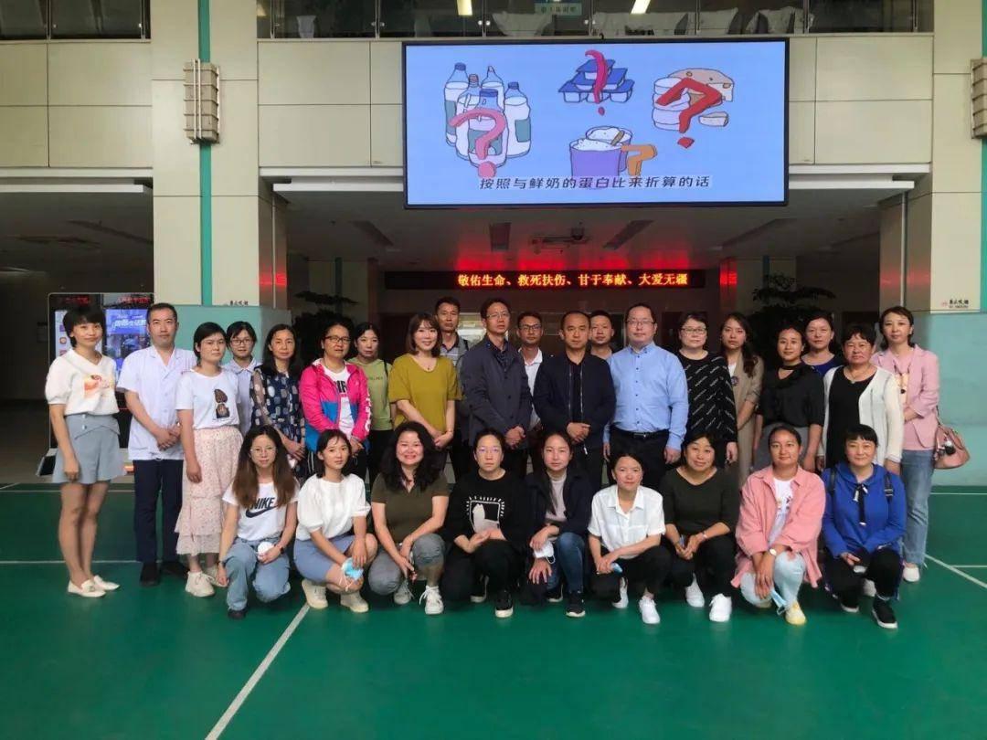 丽江市卫生健康委到上海市杨浦区联系对口帮扶工作