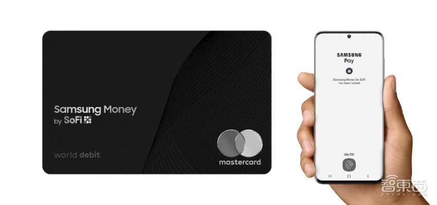 三星借记卡今天开放预订,存钱利息高购物有积分