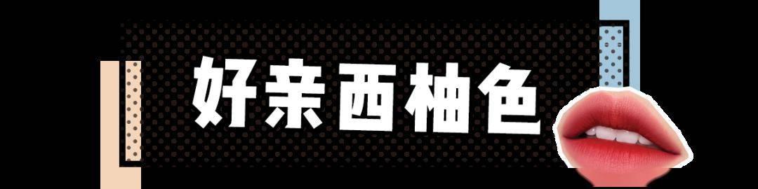 张雨绮用口红给粉丝签名,现在都流行这样炫富了吗...