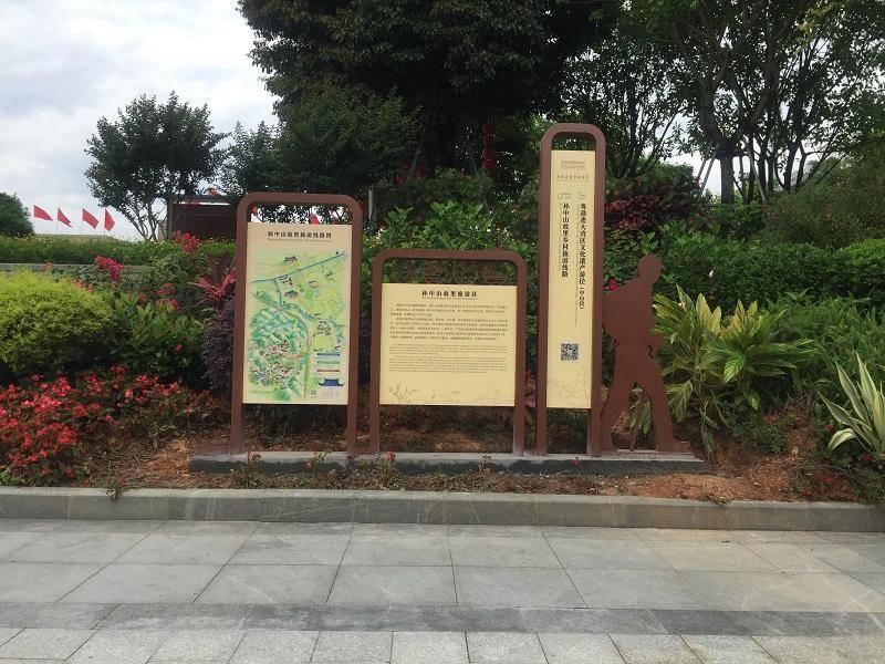 全域全景牌表态孙中山故乡旅游区,10月前旅游标识体系