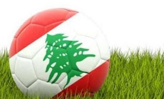 官方!黎巴嫩足协宣布取消国内所有足球联赛,为亚洲首例