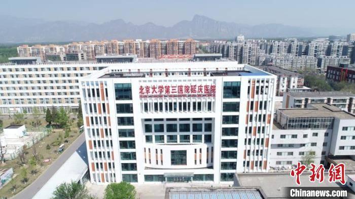 北京冬奥延庆赛区医疗保障中心年底前运营