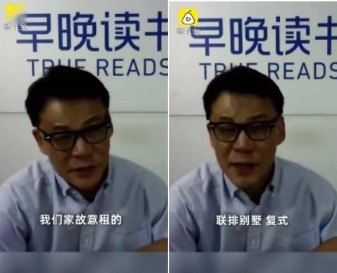 黑龙江洪水【大佬去哪儿】李国庆夫妇曾为儿子装穷,马云用手机管理员工