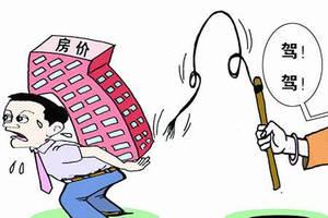 财政部:下达疫情防控重点保障企业优惠贷款贴息资金图片