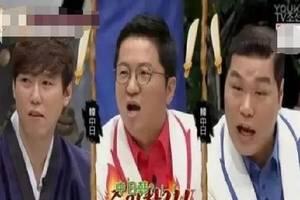 早期台湾综艺有多好笑