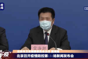 北京司机自称揪口罩透气感染高校不准强迫毕业生签订就业协议