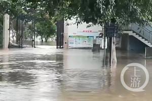 重庆实验中学操场被淹,学校派专人24小时值守