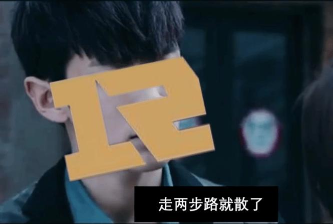 RNG發布夏季賽程圖,粉絲放話對選手陣容深感不滿,G2官博閃現開團?