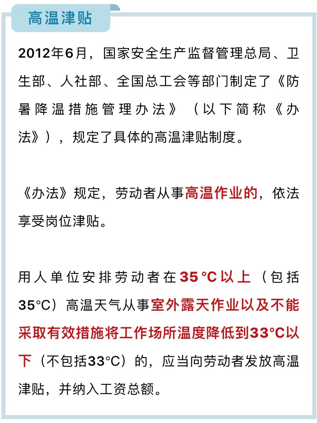 宝应人口多少_江苏扬州下辖区县经济排行 面积 人口等数据 宝应排在(3)
