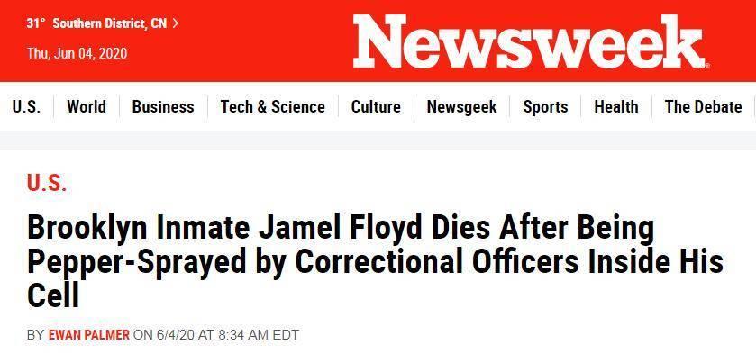 又一名为弗洛伊德的美国黑人死了:被监狱警察喷胡椒喷雾后死亡