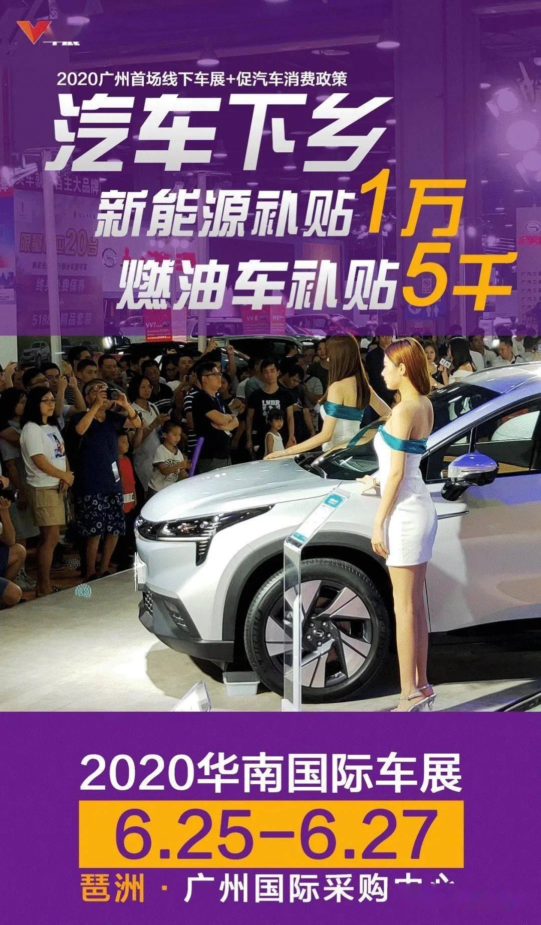 2020北京国际车展交通出行提示您收好