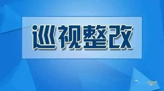 开展微影戏微视频微动漫和廉政公益广告展播运动 青海西宁市城北区体育运动公园