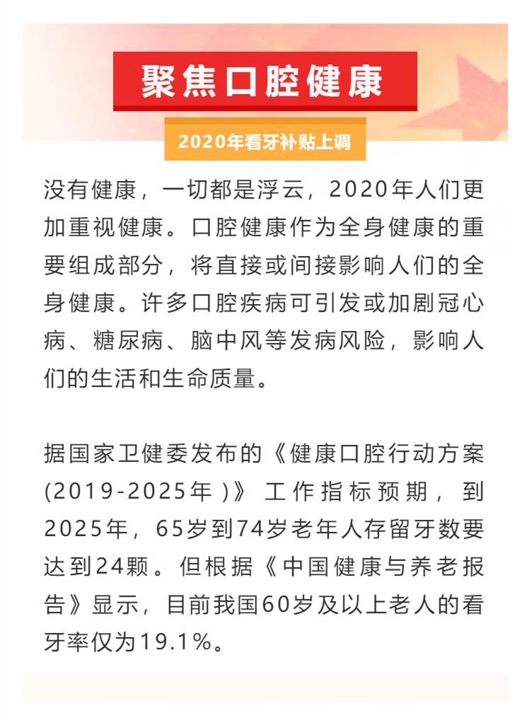 石家庄户籍人口2020总人数口_香港人口2020总人数口