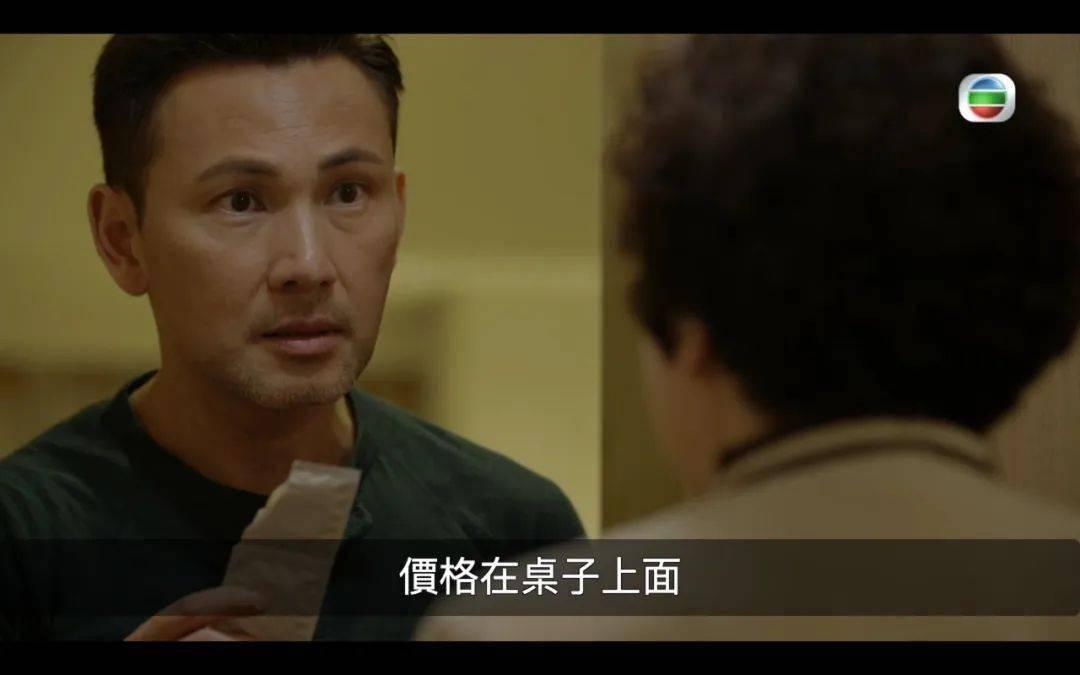 《那些我爱过的人》黄翠如角色不讨好但吸引,最大亮点是陈自瑶?