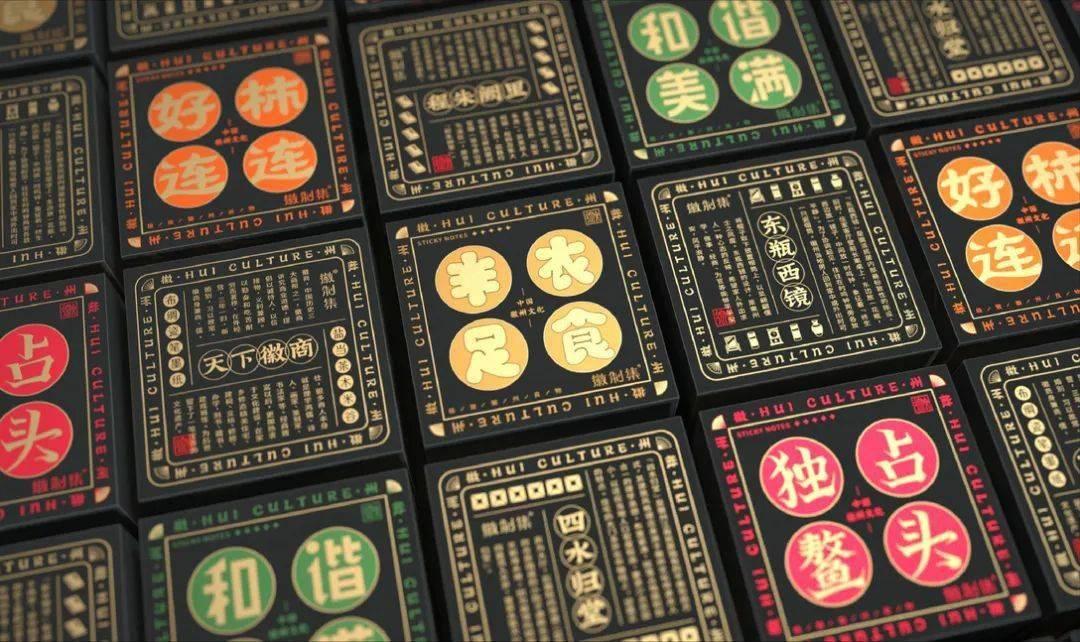中日文具风格大PK!谁的包装设计更胜一筹?