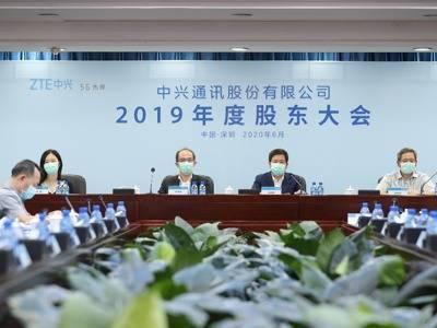 中兴通讯总裁徐子阳:希望借助5G技术重新回归主流手机品牌队列