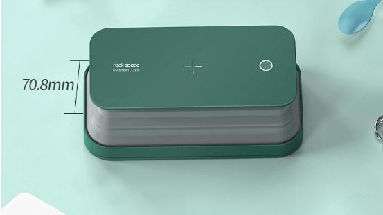 能无线充电的紫外线消毒盒,巨好用!杀菌率高达99%,还是手机支架!