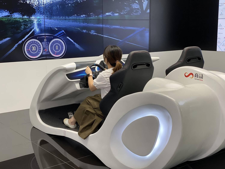 """2020世界人工智能大会将有哪些""""黑科技""""?"""