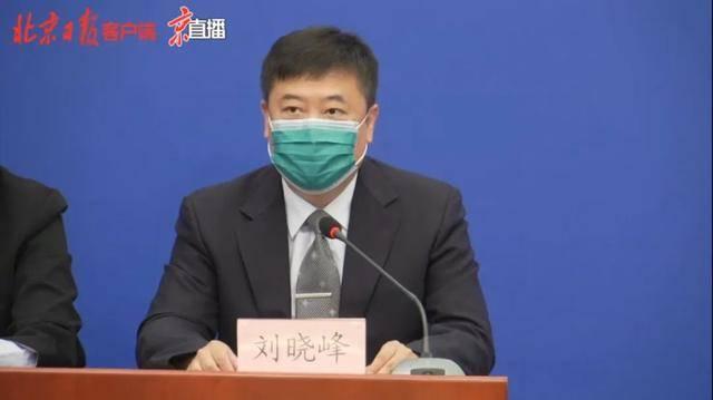 北京昨日病例中,2人在食品厂事情