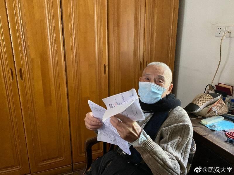 百歲天文學泰斗韓天芑致信武大畢業生,望年輕人不為一時成敗所困