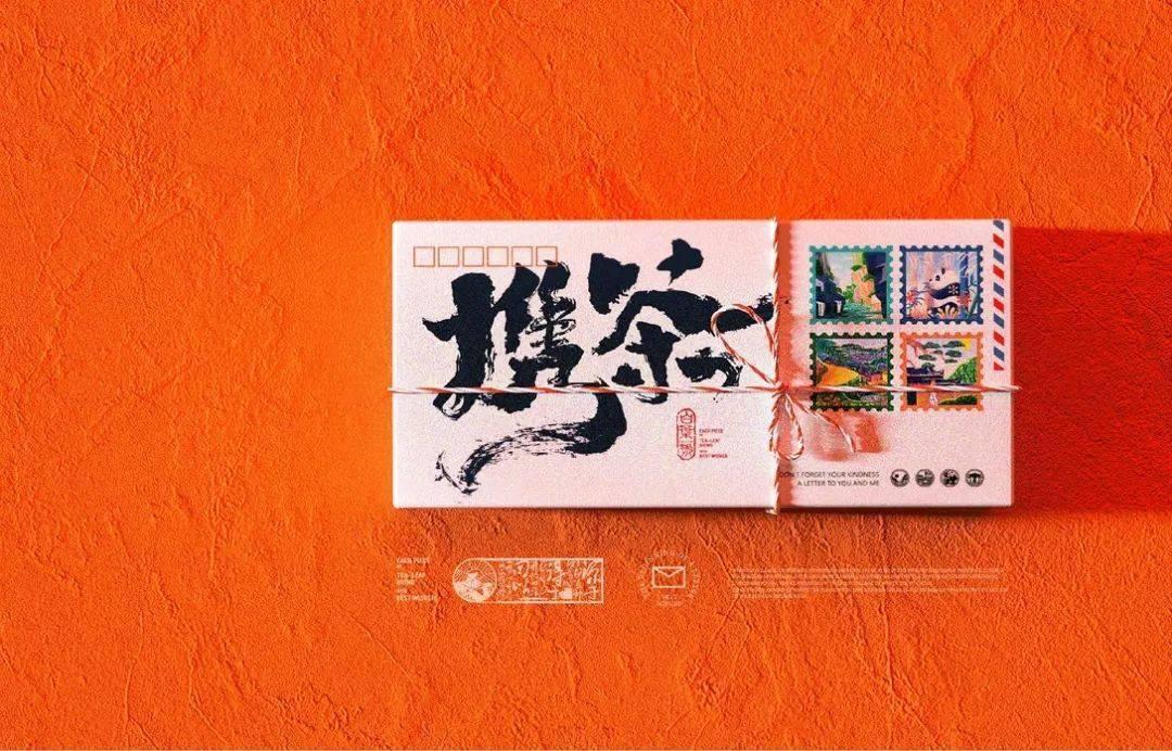 這茶葉的包裝設計,還帶明信片造型的?