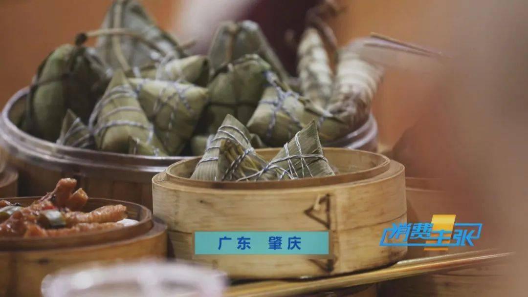 端午佳节粽飘香!来湖南、广东,品粽子,感受端午民俗! 增肌食谱 第11张