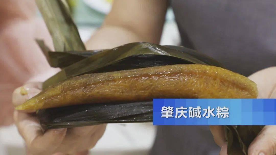 端午佳节粽飘香!来湖南、广东,品粽子,感受端午民俗! 增肌食谱 第15张