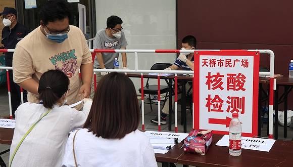 北京一新增病例新冠病毒抗体IgM、IgG均为阳性后确诊 国内新闻 第1张