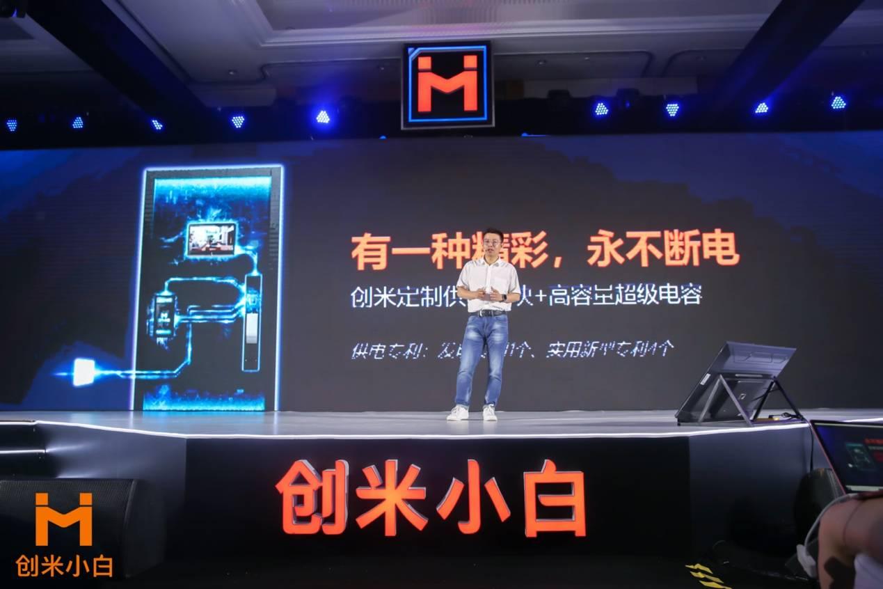 小白智慧门H1正式面世,智能摄像头,智能门锁,永不断电(图1)