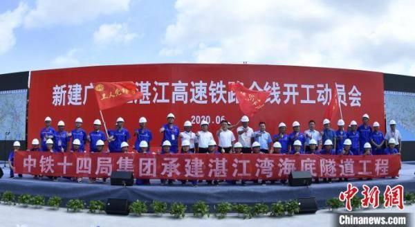 广湛高铁全线开工 首次穿越湛江湾海底