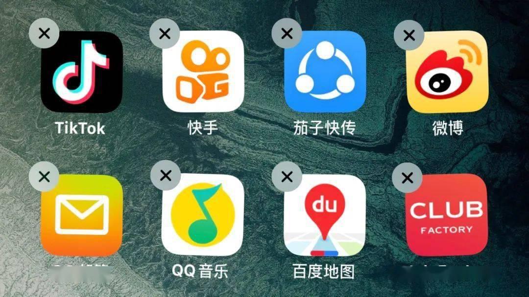 印度政府发文 封禁TikTok等数十款中国应用