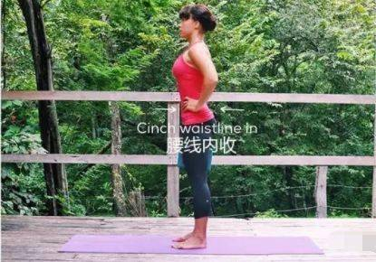 如何在瑜伽站立体式中找到稳定?(干货) 减肥窍门 第3张