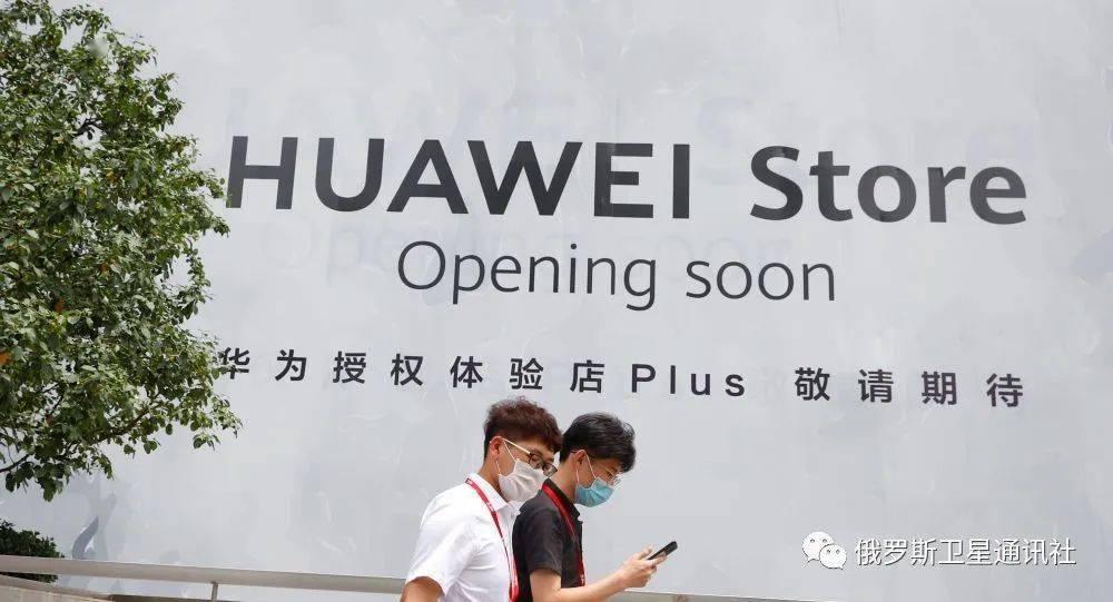华为技术有限公司押注英国研发中心